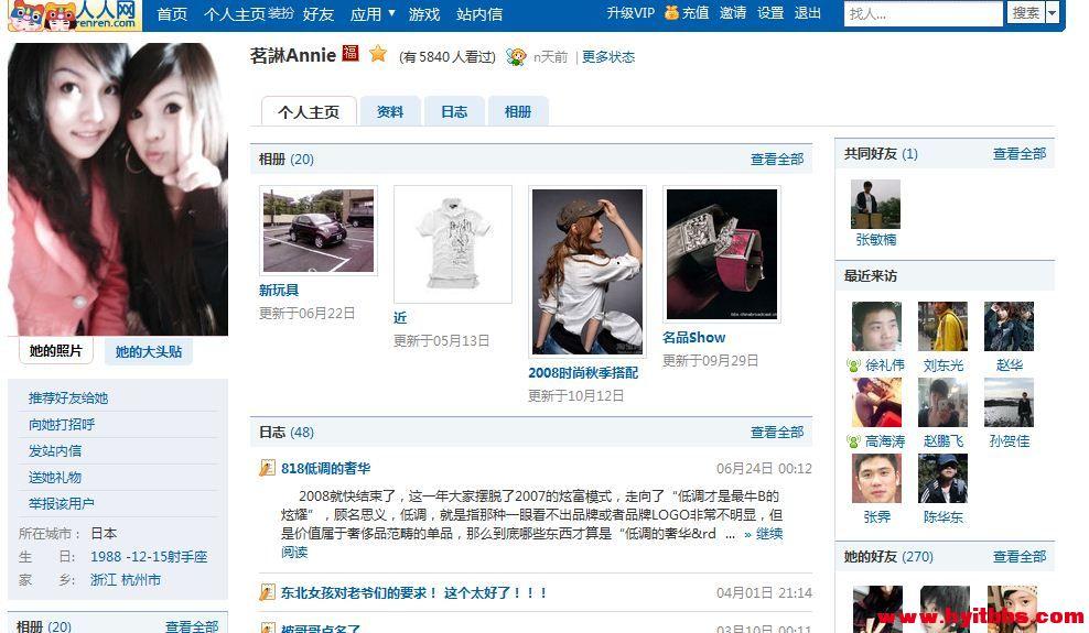 Profil Renren.com